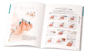 Japan Doctorate Book